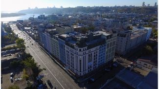Kyiv Office Market – Major Trends 2017