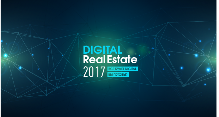 DIGITAL REAL ESTATE 2017