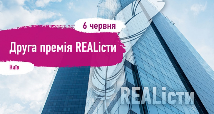 Second award for journalists in real estate REAListy