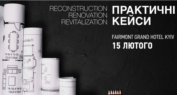 Reconstruction, renovation, revitalization. Practical insights PHOTO REPORT