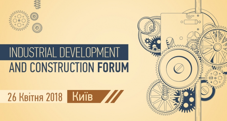 Industrial Development and Construction Forum. Київ