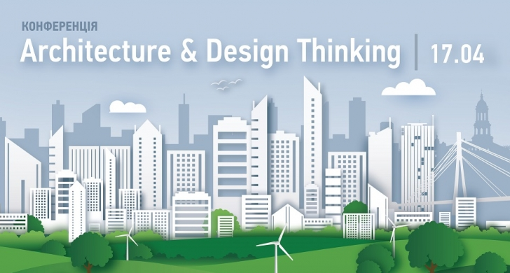 Architecture & Design Thinking