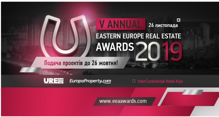 V Eastern Europe Real Estate Forum and Awards by Europaproperty.com and URE Club