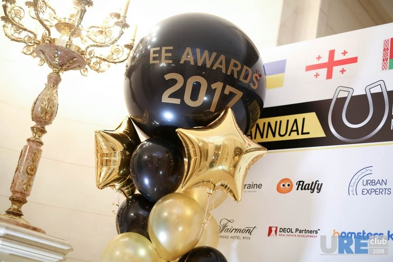 EE Project Awards 2017