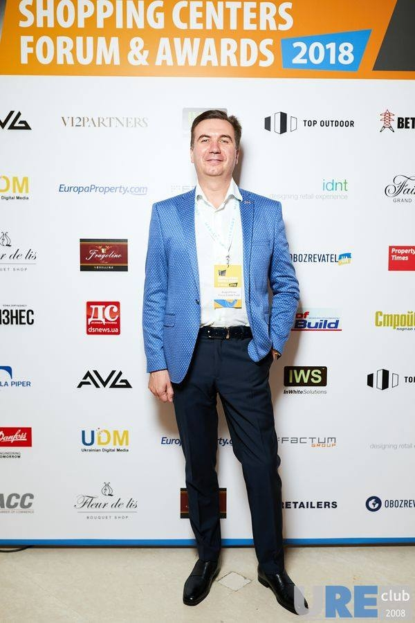 Андрей Козин, Focus Estate Fund