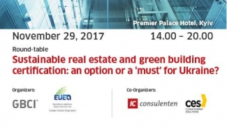 "Round-table ""Sustainable real estate and green building certification: an option or a 'must' for Ukraine?"""