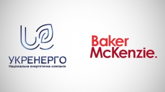 Ukrenergo implements the corporate governance reform. Baker McKenzie supported the state-owned company